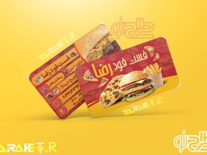 Fast-food-business-card