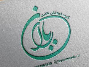 yaran_logo