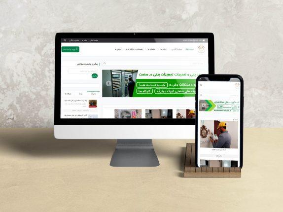 سایت خدماتی پاور آنلاین
